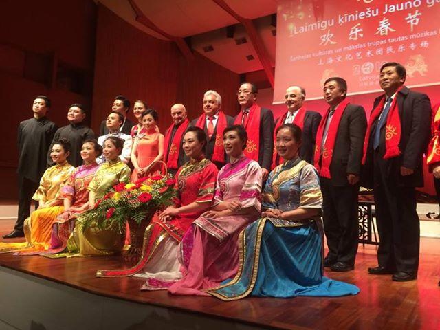 Shanghai Hinmony Chinese traditional chamber orchestra - ansanblin adi1